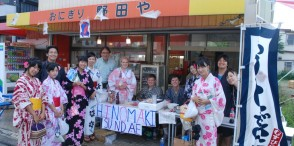 The Taylor Anderson Memorial Fund Continues to Contribute to Ishinomaki