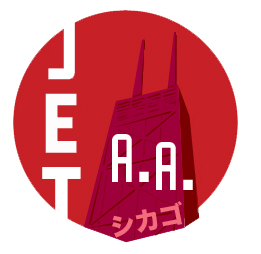 JETAA Chicago Logo